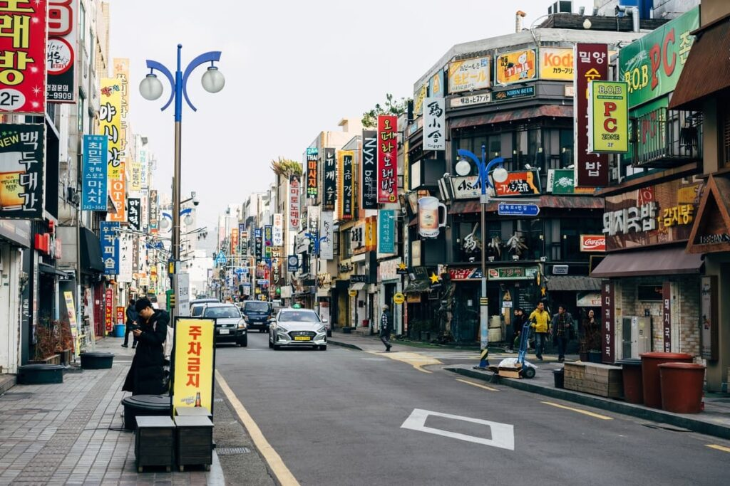 Living and working in Korea
